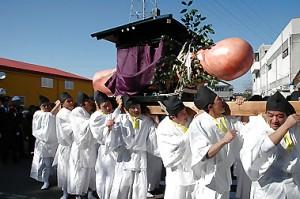 Festival del Pene. Kanamara Matsuri